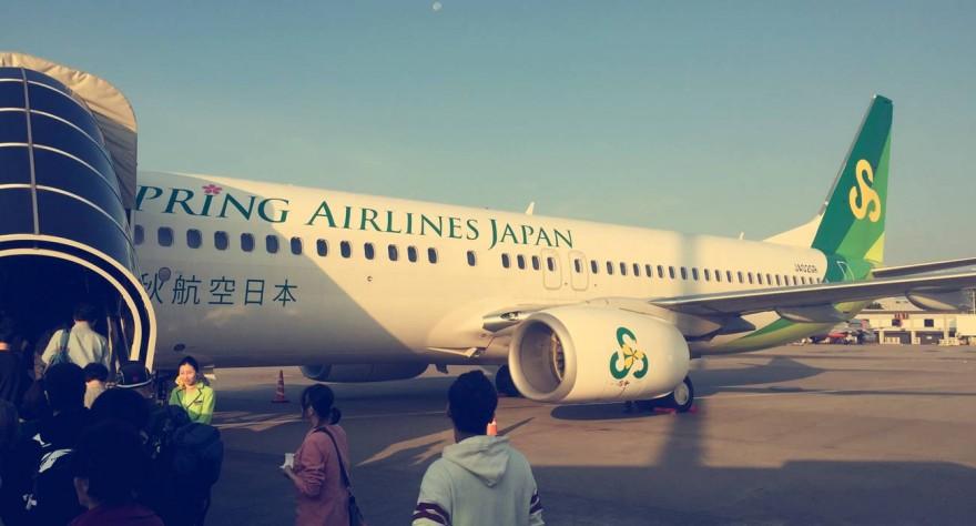 Spring airline Japan
