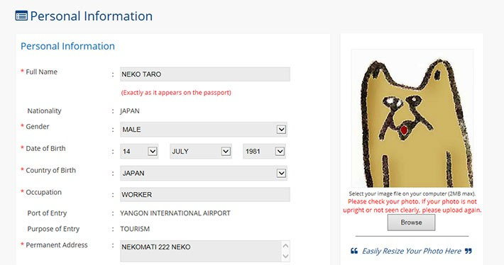 ミャンマービザのオンライン申請