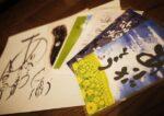 ありがとうという言葉の威力。日本一無口な絵描き「タケさん」の講演に行ってきた