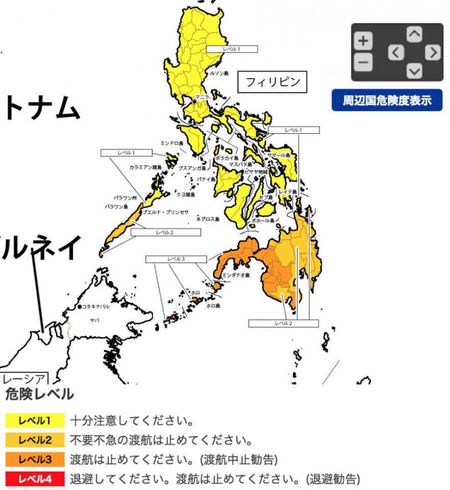 フィリピン  危険情報
