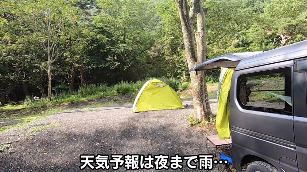キャンプで初めてのテント