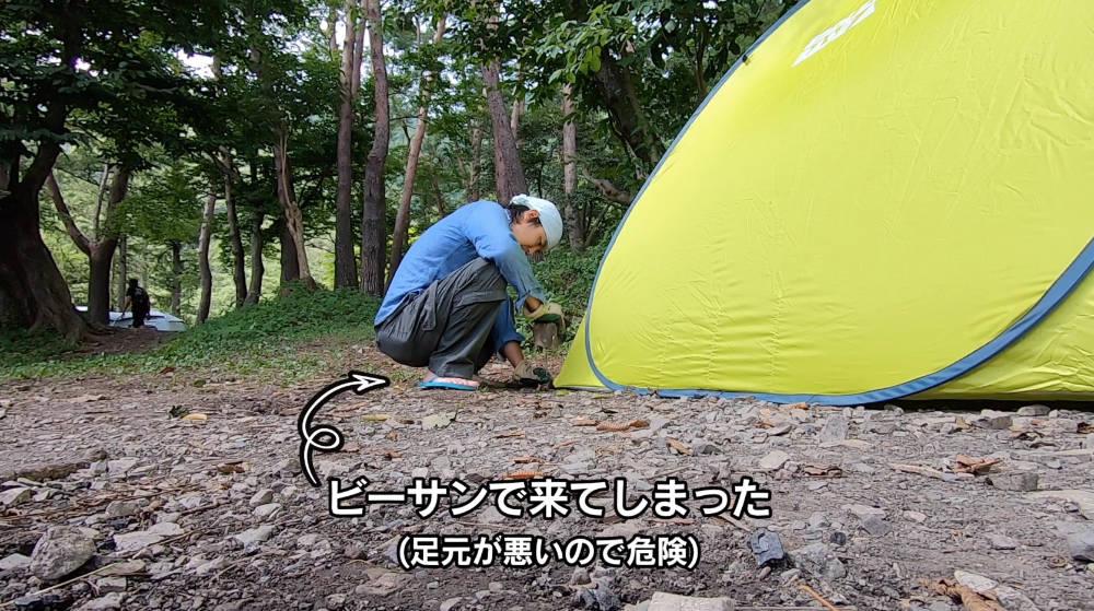 キャンプ場のビーサンは危ない