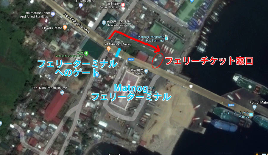 Matnog Ferry Terminal
