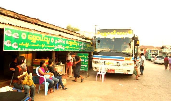 モウラミャイン町歩きからの夜行バスで一気にベイ(Myeik)へ移動