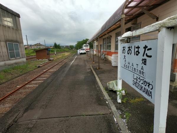 下北半島・旧大畑駅