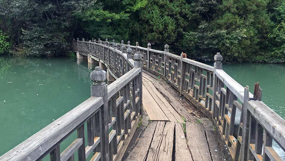 黒龍譚公園