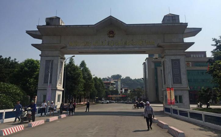 中国ベトナム国境