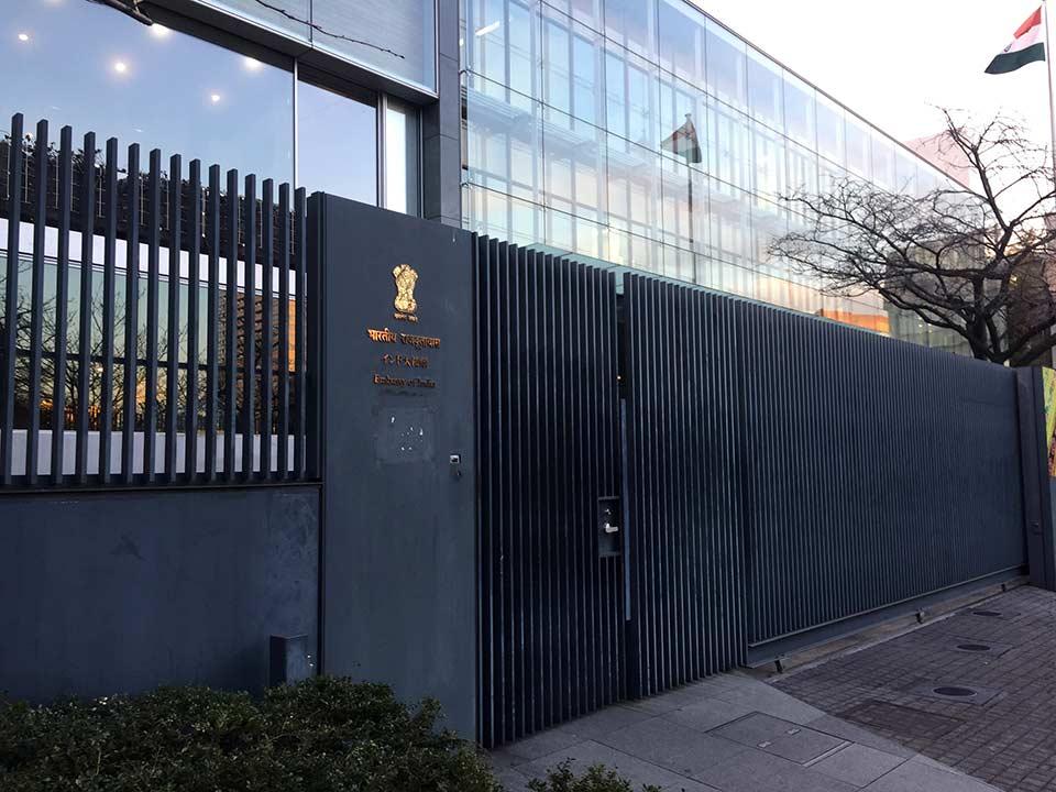 九段下のインド大使館