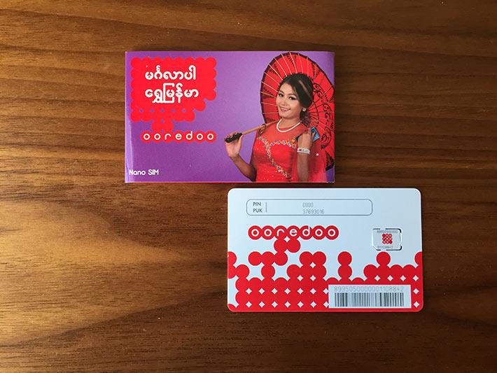 ooredoo SIM card