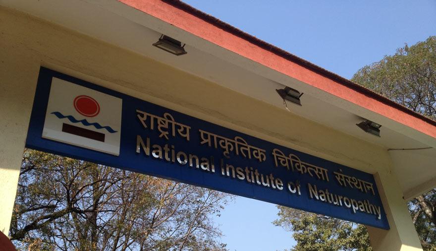 インド プネー ナチュロパシー国立研究所