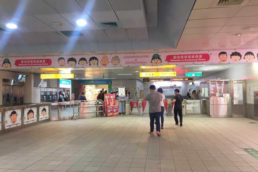 高雄MRT駅