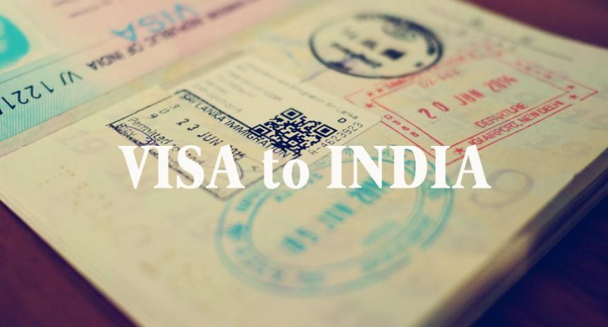 インド観光ビザのオンライン申請で必要なもの一覧(2016年12月時点)