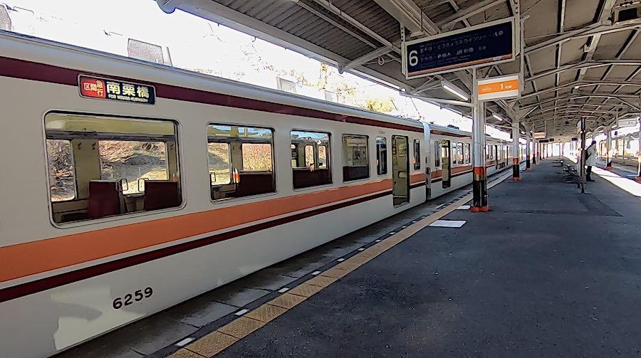 東武日光線日光駅