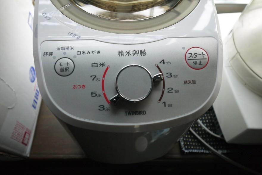 TWINBIRDコンパクト精米器精米御膳MR-E520W