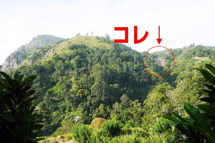 エッラの滝