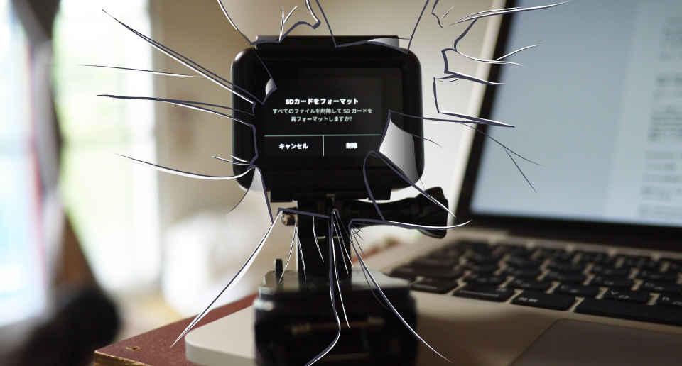 【GoPro】SDカードフォーマットで消滅した動画ファイルを(ある程度)復活させた話