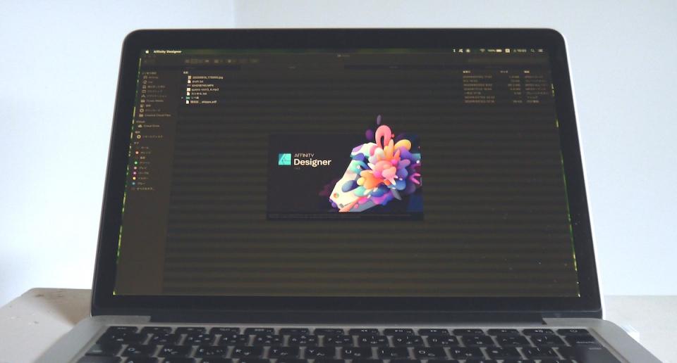 Affinity Designerのオープニング画面