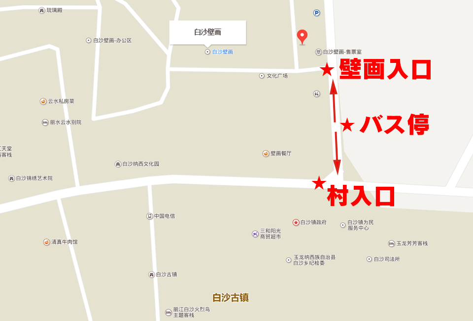 白沙MAP