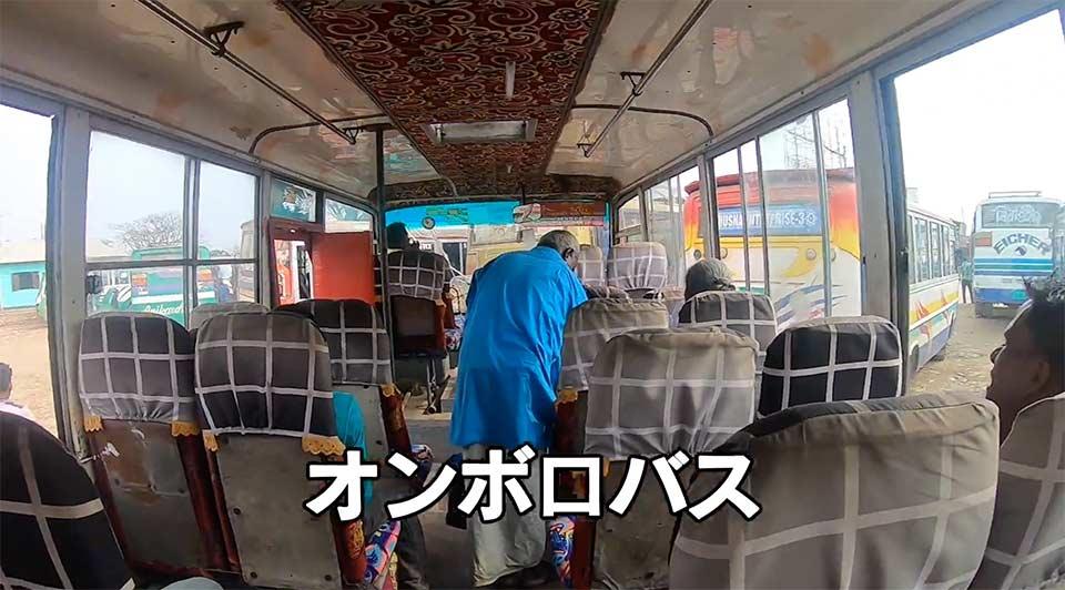 シレットのバススタンド