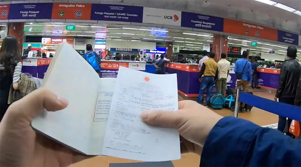 シャージャラル国際空港