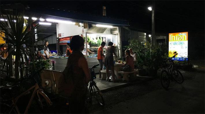 カオラック・バンニャンビーチ