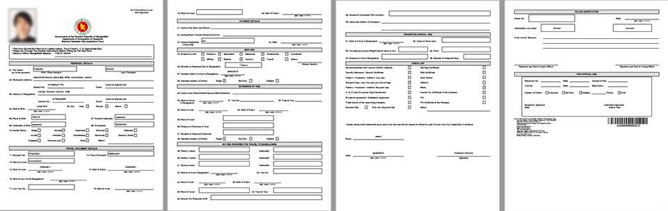 バングラデシュ オンラインビザ申請書