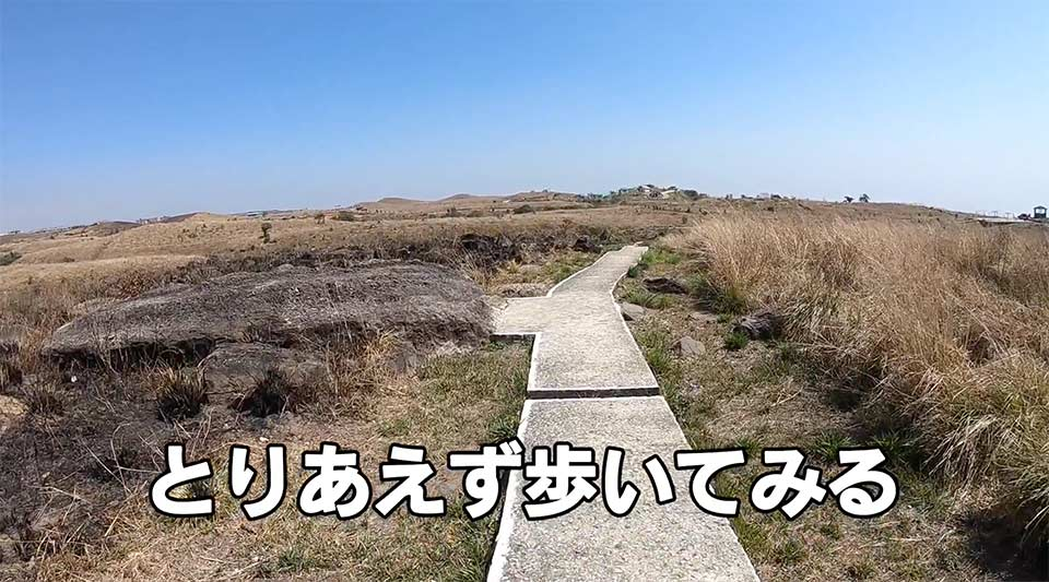 チェラプンジ・エコパーク