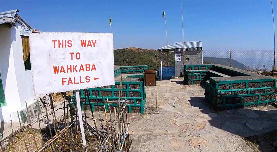 ワカバの滝入口