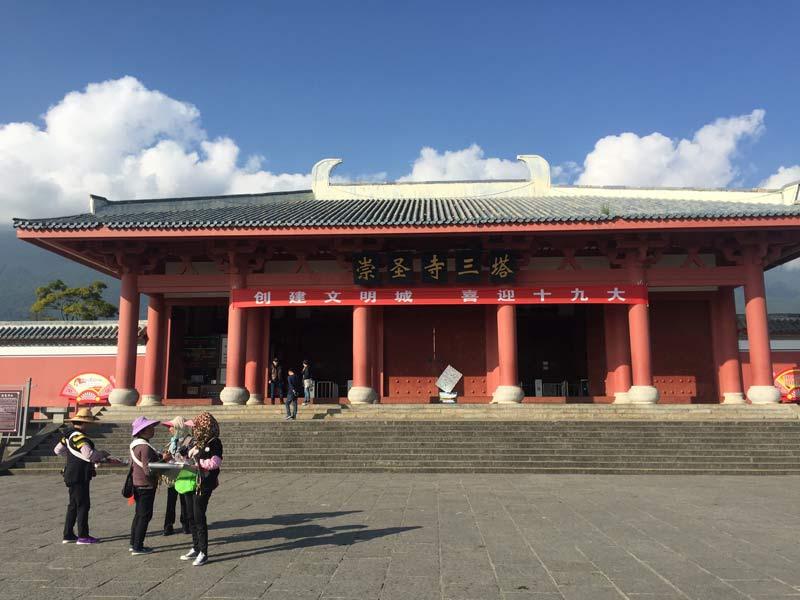 雲南省大理 街歩き