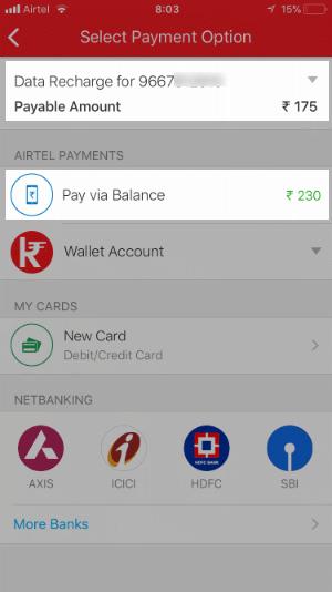 Airtelアプリ