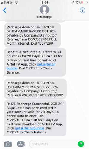 Airtelアプリ SMSで連絡
