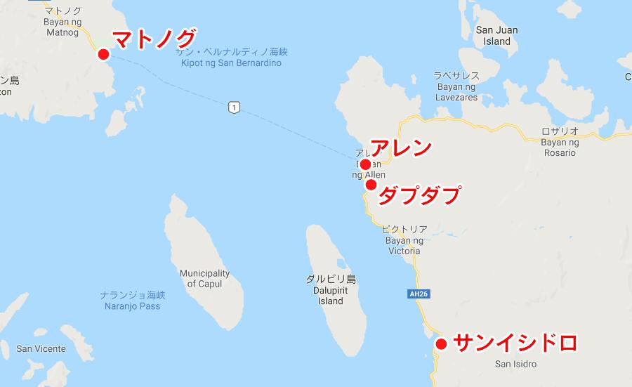 アレンからサマール島へ