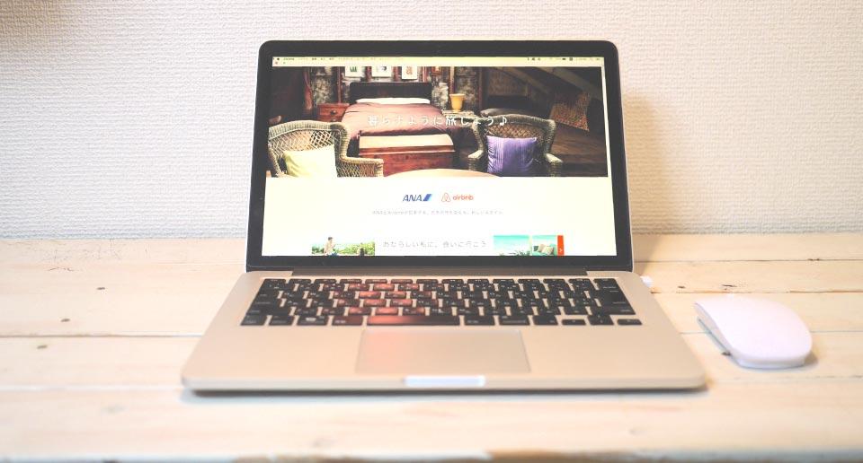 Airbnbで予約する際にクーポン利用で割引+ANAマイルをお得にためる方法
