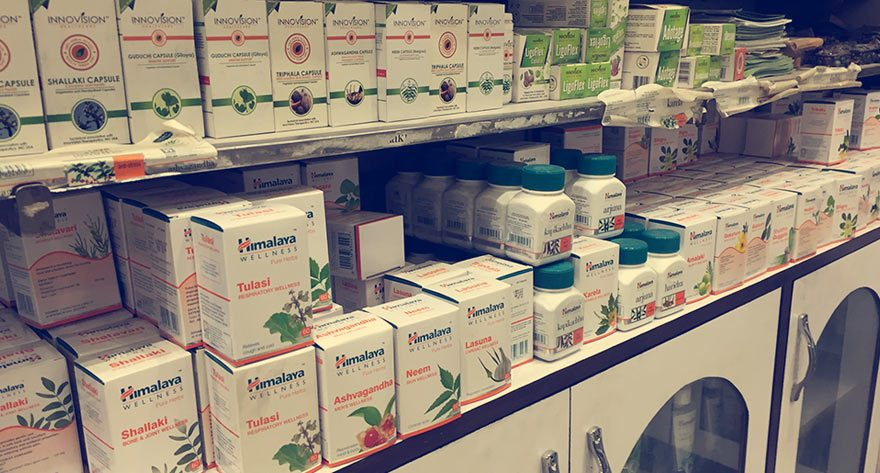 インドで購入したリウマチに効果のあるアーユルヴェーダの薬アレコレ