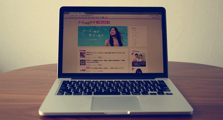 ナースときどき女子というサイトで当ブログの旅記事が紹介されました