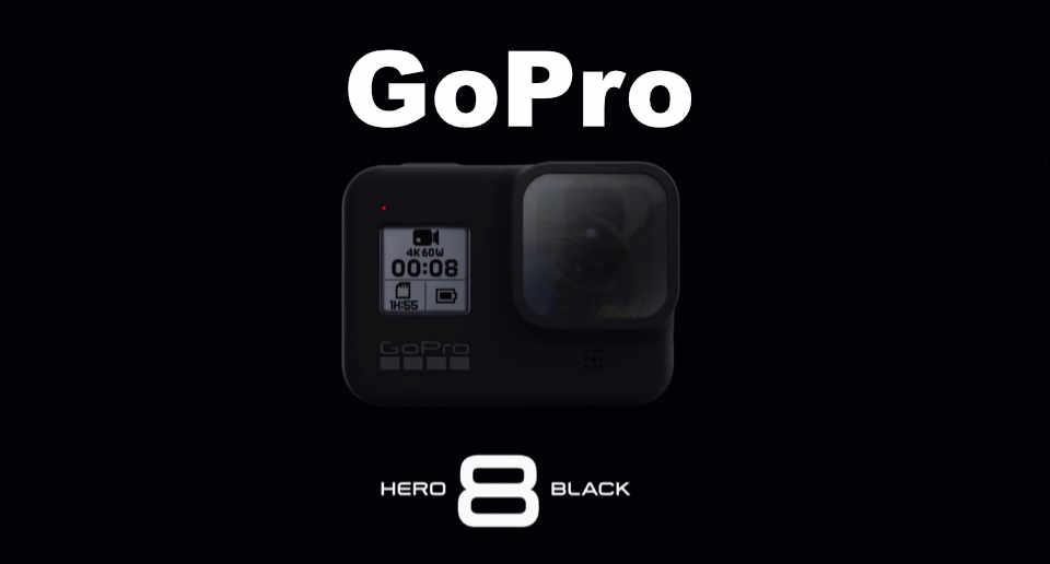 GoPro新バージョンHero8発表!どこが進化したのか?旅Vlogerは買うべきか?