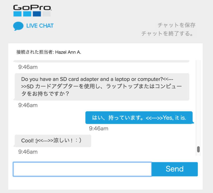 GoProサポートチャットは英語のみ