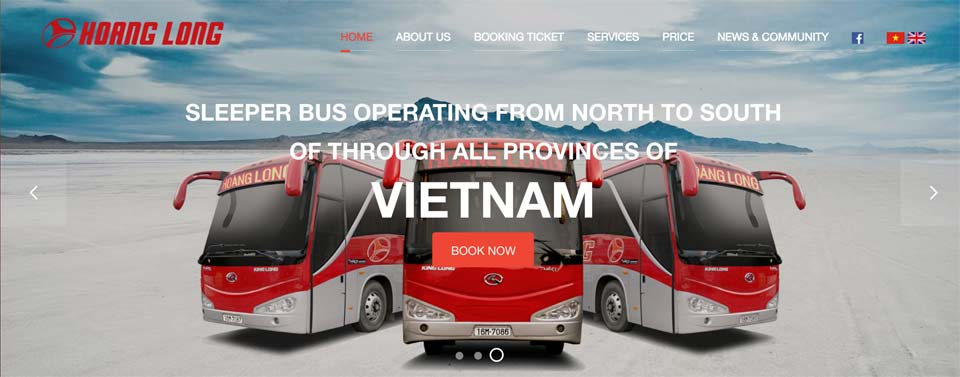 Hoang Long社のWEBサイト