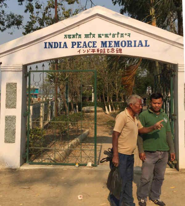 インド平和記念碑