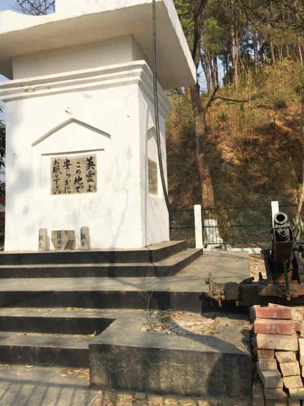 インパール戦没者慰霊碑
