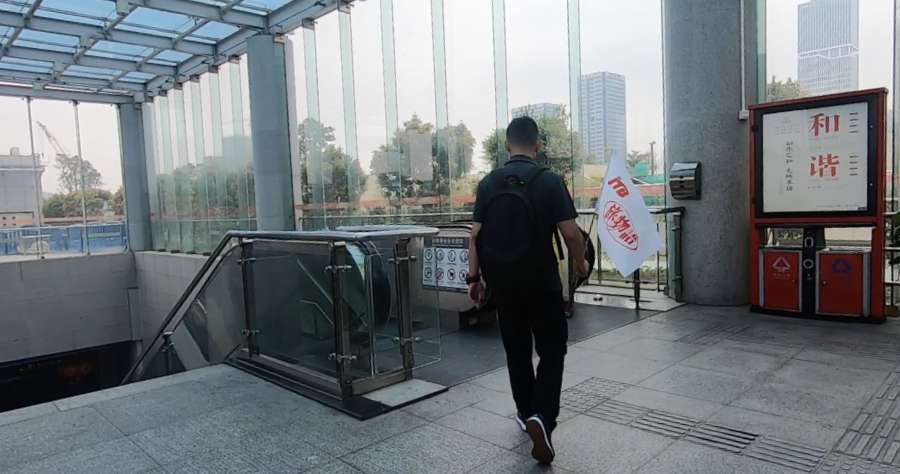 桂林〜広州→帰国の途