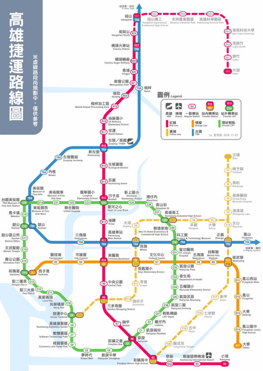 高雄MRT MAP