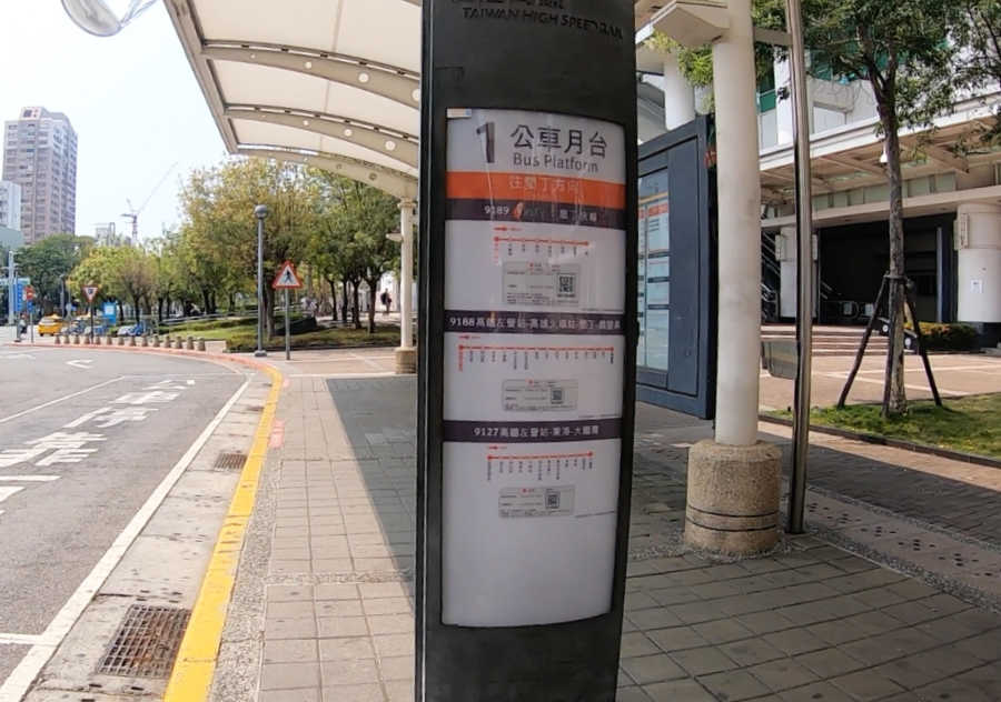 高雄〜墾丁のバス移動
