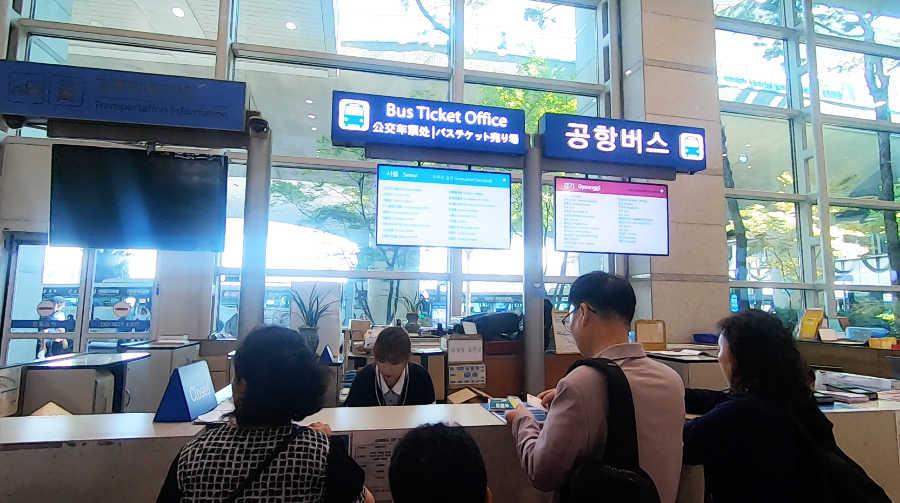 仁川空港のバスチケット売り場