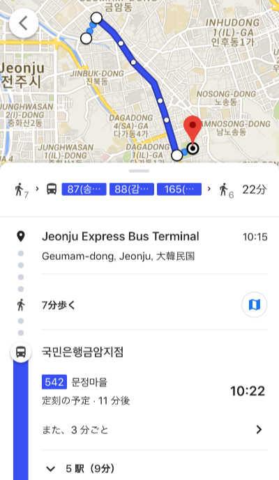 Google Map 韓国