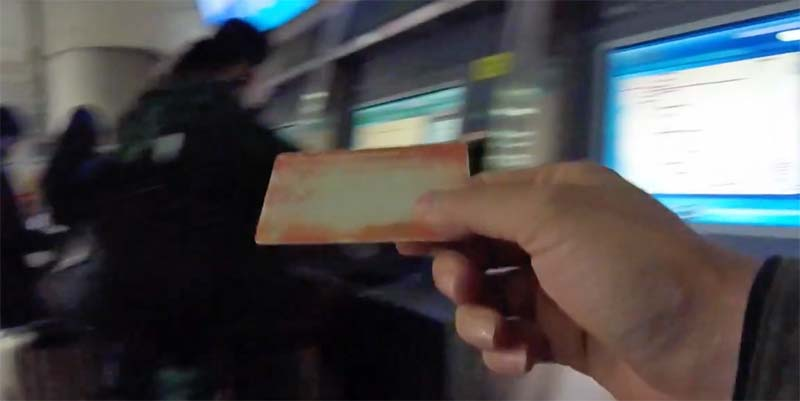 地下鉄のIC切符