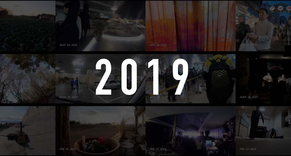2019年記事アクセスランキングと今年の出来事振り返り
