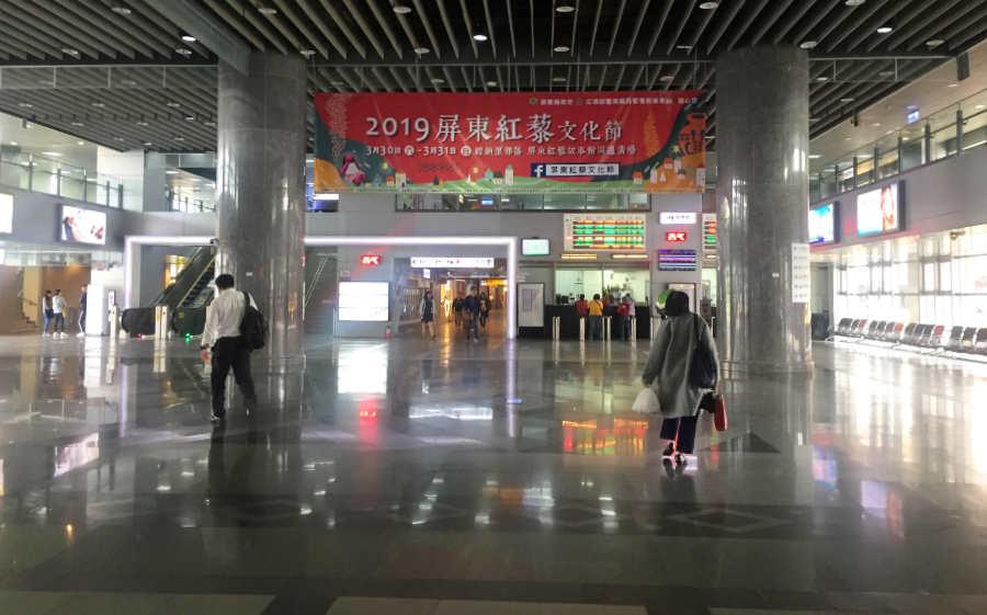 屏東駅構内の様子