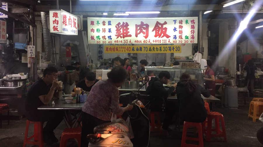 屏東夜市・鶏肉飯