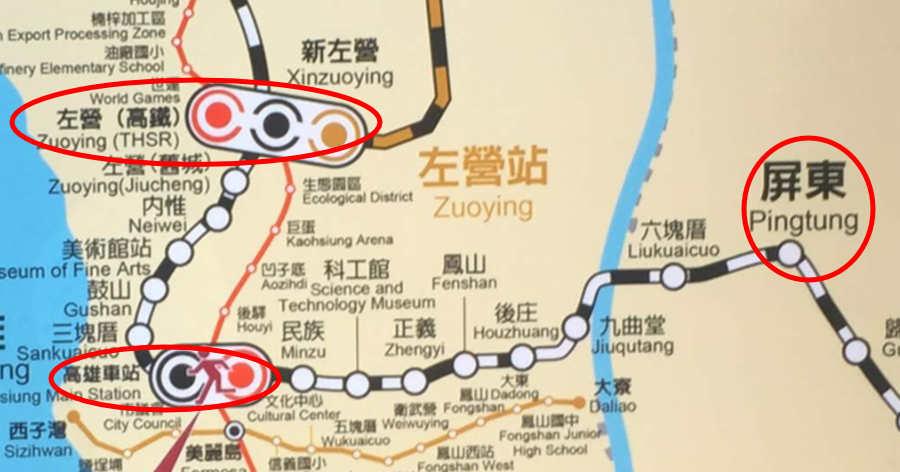 高雄周辺の列車マップ